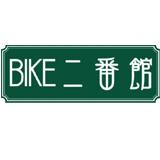 bike2bankan160-160